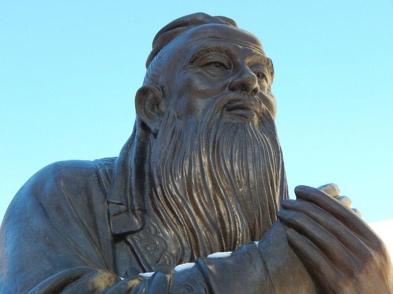 20-tsitata-ot-konfutsij1